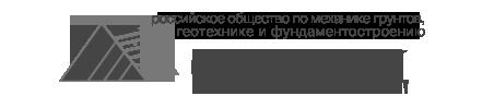 Сайт СТАВ ЛТД